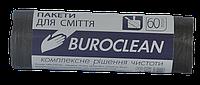 Пакеты для мусора 60л 40шт BuroClean