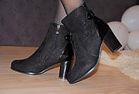 Ботильоны женские, на удобном каблуке