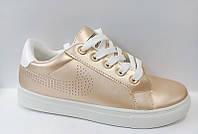 """Стильные весенние женские кроссовки """"Золото"""" на белой подошве на шнуровке. В остатке 40р."""