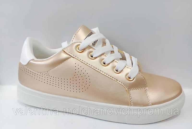 1d36f612fa90 Стильные весенние подростковые кроссовки