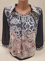 Невесомая блуза с шифоновым рукавом
