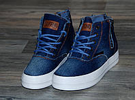 Джинсовые ботинки - слипоны на шнурках и молнии