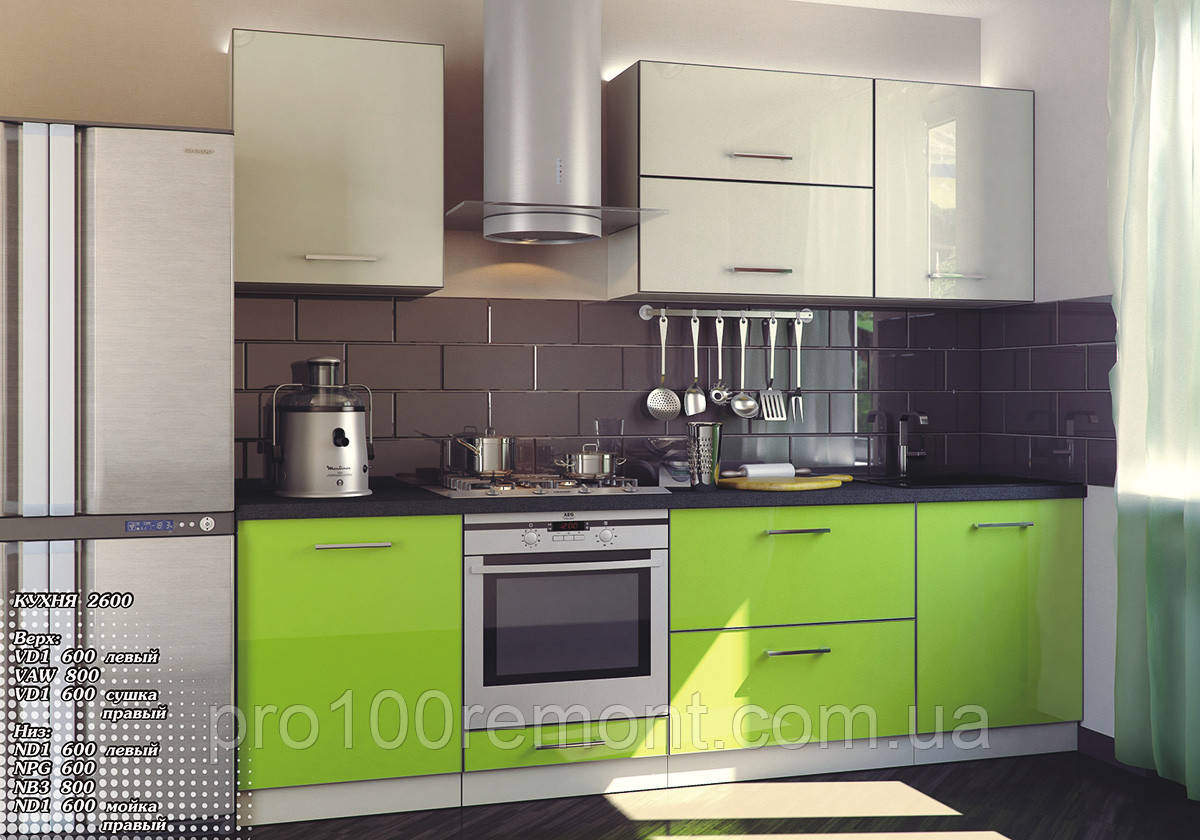 "Стандарт 2.6м кухни ""Фреш"" от Альфа-Мебели"