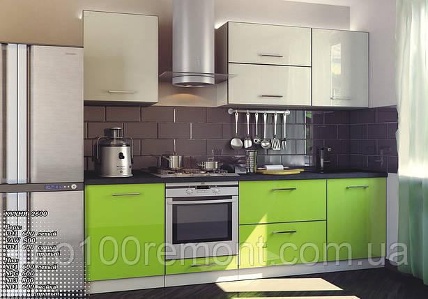 """Стандарт 2.6м кухни """"Фреш"""" от Альфа-Мебели, фото 2"""