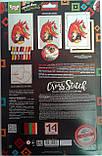 Вышивка крестиком Cross Stitch: Попугай VKB-01-14 Danko-Toys Украина, фото 2