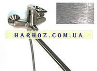 Смеситель для ванны Haiba (Хайба) Hansberg stainless steel 006