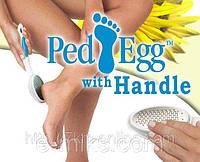 Набор для педикюра Ped Egg с ручкой  *4530