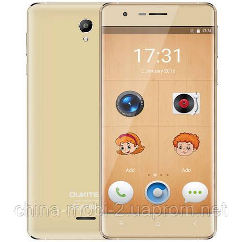 Смартфон Oukitel K4000 Lite 16GB Gold , фото 2