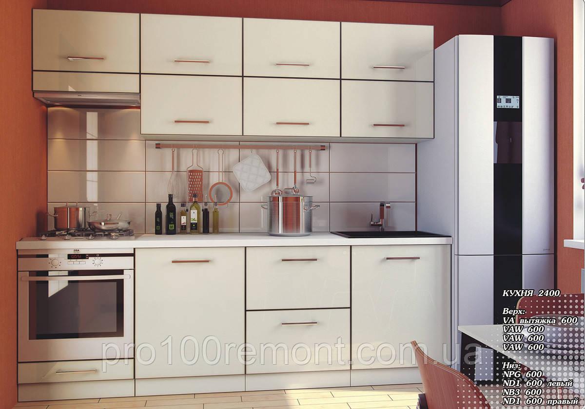 "Стандарт 2.4м кухни ""Фреш"" от Альфа-Мебели"