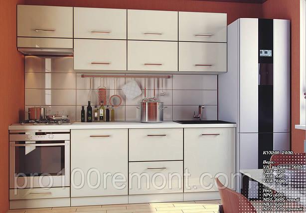 """Стандарт 2.4м кухни """"Фреш"""" от Альфа-Мебели, фото 2"""
