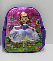 Детский  рюкзачок  игрушка ,  плюшевый , Принцесса  София  6D ( двигаются глаза )