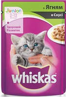 Вискас Консервы для котят Ягнёнок в соусе 100 г