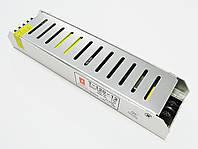 Блок питания негерм 220VAC 12VDC 10A Slim, фото 1