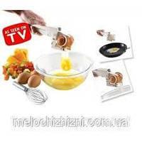 Яйцедавка Ez Cracker для куриных яиц