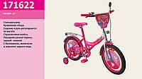 Велосипед 2-х колес 16'' 171622
