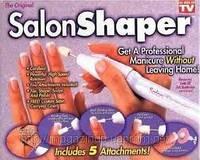 Маникюрный набор Salon Shaper Аппарат для маникюра и педикюра
