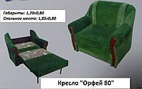 "Диван ""Орфей 80"""