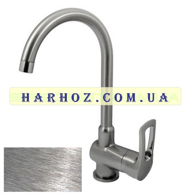 Смеситель для кухни Haiba (Хайба) Hansberg stainless steel U-017