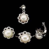 Жемчуг кремовый, кольцо,кулон и серьги, серебро комплект, 026НЖ