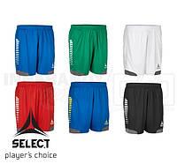 Футбольные шорты Select Chile Player Shorts