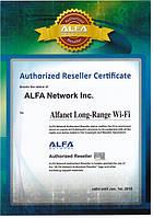 ALFA distributor certificate 2017
