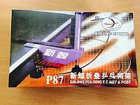 Сетка для настольного тенниса P87