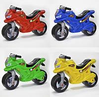 Мотоцикл-беговел 2-х колесный  501