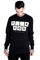 Свитшот | Killstar fuck you logo | Кофта черная