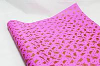 """Бумага для упаковки подарков """"золотые бабочки на розовом"""""""