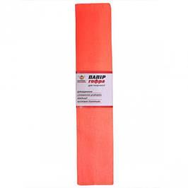 Гофрированная бумага флуоресцентная