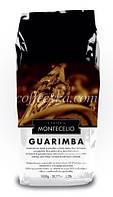 Кофе в зернах «MONTECELIO GUARIMBA» 1кг