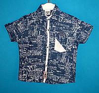 Рубашки wxn 4884.1 для мальчиков 9-12 лет