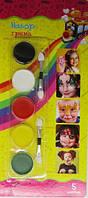 Краски для лица, аквагрим, 5 цветов + 2 кисти