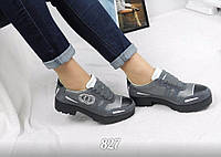Женские брендовые туфли-броги, реплика р. 36 38 38 39 40