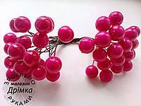 Калина глянец. Цвет ярко розовый. 12мм.