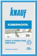 Кнауф Клебешпахтель универсальная смесь для пенополистирольных плит 25кг