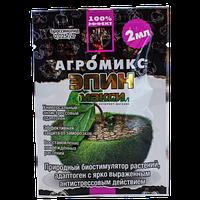 "Стимулятор роста Эпин Макси ""Агромикс"" 2 мл"