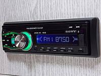 Автомагнитола Sony 1083 (USB★SD★FM★AUX★ГАРАНТИЯ★ПУЛЬТ) сони 1083, соні 1083