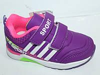 Детская спортивная обувь. Детские кроссовки от производителя Солнце для девочек (рр. с 21 по 26)