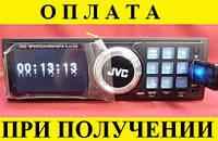 Автомагнитола MP4 JVC 3025 (3.0 дюйма)