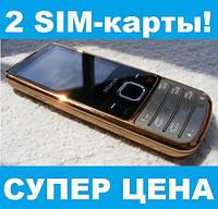 Мобильный телефон Nokia 6700 (2 Сим-карты, серебро/золото/черный)