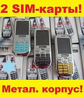 Мобильный телефон Nokia Asha 101 (2 Сим-карты, металический корпус!)