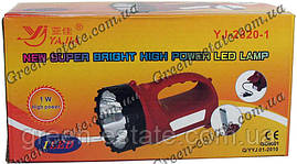 Ліхтарик 2820-1, 1+15LED, акумулятор
