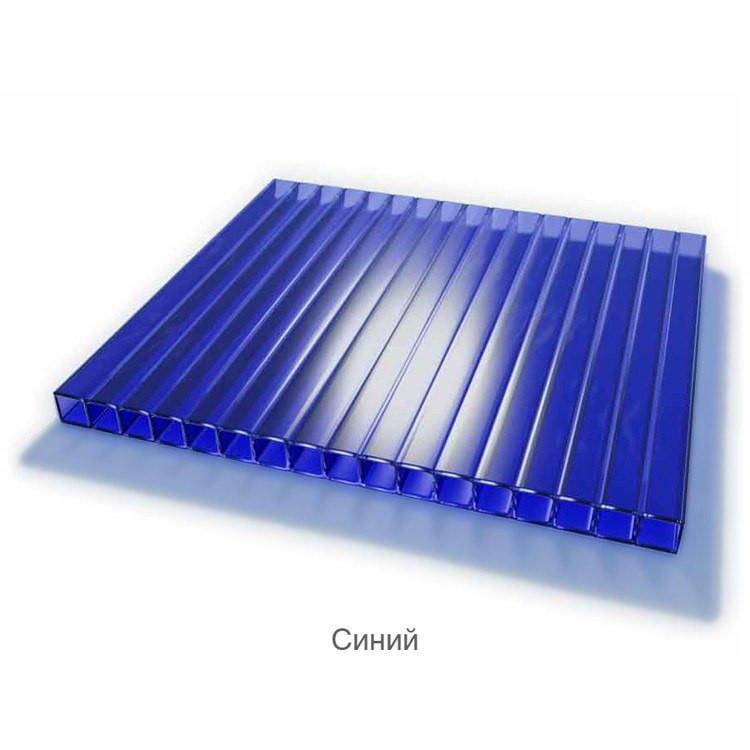 Синий  сотовый поликарбонат10мм SOTON -STANDART2.1*12м