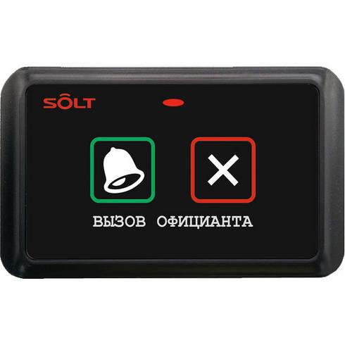 Пульт на 2 кнопки вызов/отмена SB6-2XBK