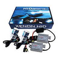 Ксенон (XENON) HID H3 5000K 35W_комплект ксенона