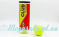 М'яч для великого тенісу Dunlop Clun All Court 603110: 3 м'ячі у вакуумній упаковці