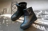 Ботинки сникерсы женские на танкетке