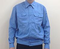 Рубашка форменная с длинным рукавом на поясе синяя