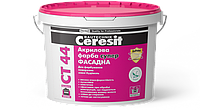 Ceresit CT-44 (Краска акриловая база  10л)